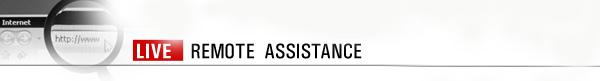 Bitdefender Remote Assistance